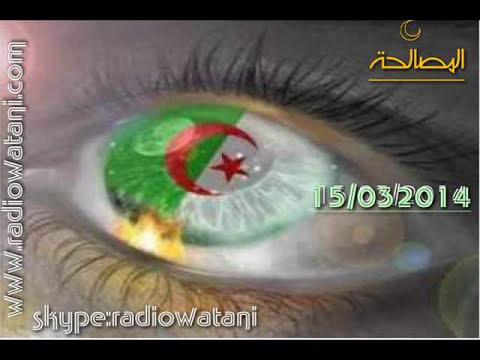 الجزائر تحت المجهر  والتغيير-L'Algérie sous le microscope et le changement
