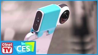 Giroptic : la vidéo 360° pour iPhone en LIVE ! CES 2017