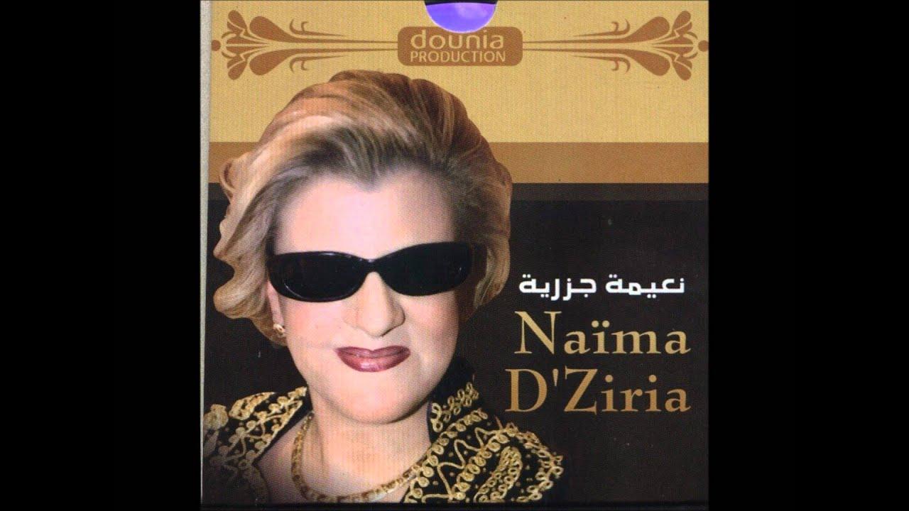 NAIMA TÉLÉCHARGER 2011 ALBUM DZIRIA