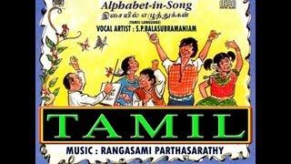 Alphabet-In-Song (Tamil Language) இசையில் எழுத்துக்கள்