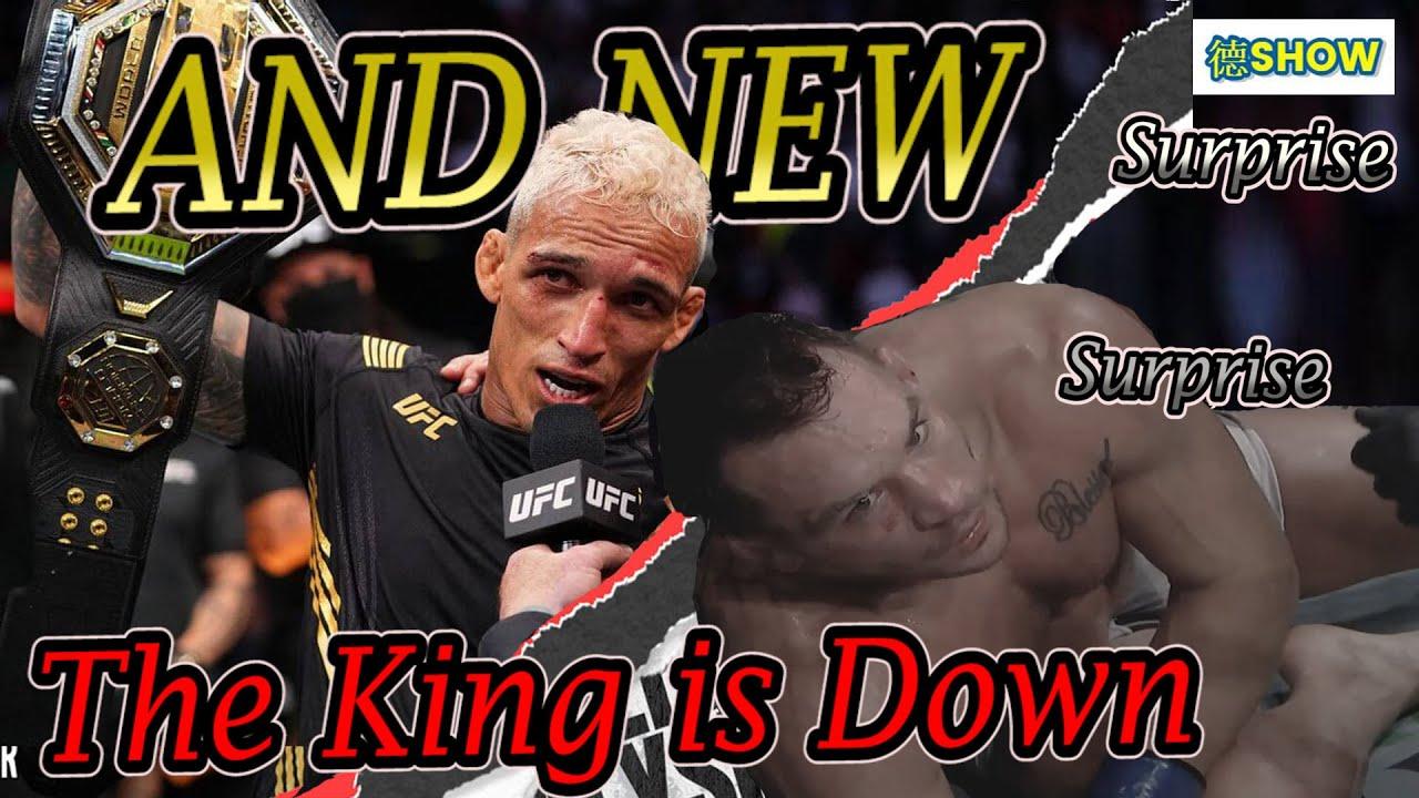 UFC262 北斗神拳現身八角鐵籠!? 鷹王之後新任輕量級正式冠軍【德SHOW】