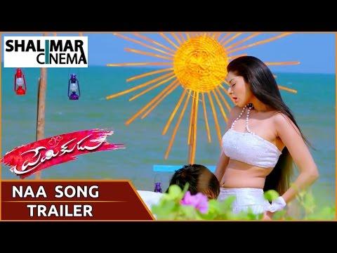 Premikudu Naa Yadasadilo Song Trailer  || Manas , Sanam Setty