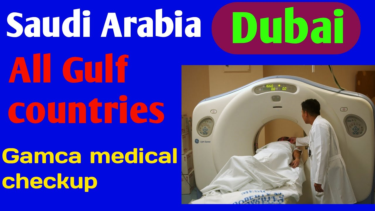 Repeat Medical checkup for gulf job/Gumca medical processing by