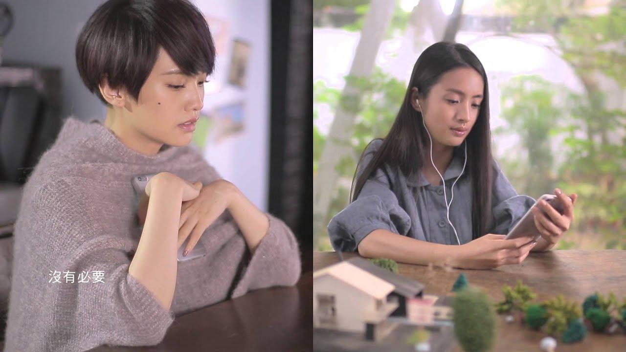 楊丞琳Rainie Yang - 其實我們值得幸福 (Official HD MV) - YouTube
