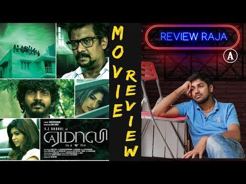 Yemaali Movie Review By Review Raja   Sam Jones, Athulya Ravi, Samuthrakani   VZ Dhorai
