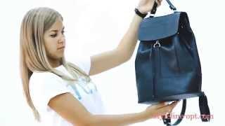 Style Line  сумка рюкзачок(Сумка рюкзачок! Стильно, удобно, модно! Заказ оптом от 5 штук. Давайте дружить в соцсетях! Наш Инстаграмм..., 2015-08-30T20:02:18.000Z)