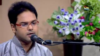 Deepto Provati/দীপ্ত প্রভাতী | শাস্ত্রীয় সংগীত | শিল্পী:  সঞ্জীবন  সান্যাল  | পর্ব ১৩৪