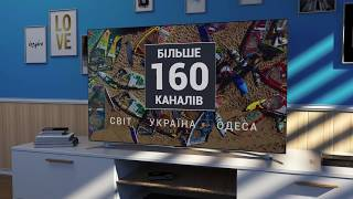 Бiльше нiж 160 телеканалiв | Переходь на цифрове телебачення з TENET-TV (2018)