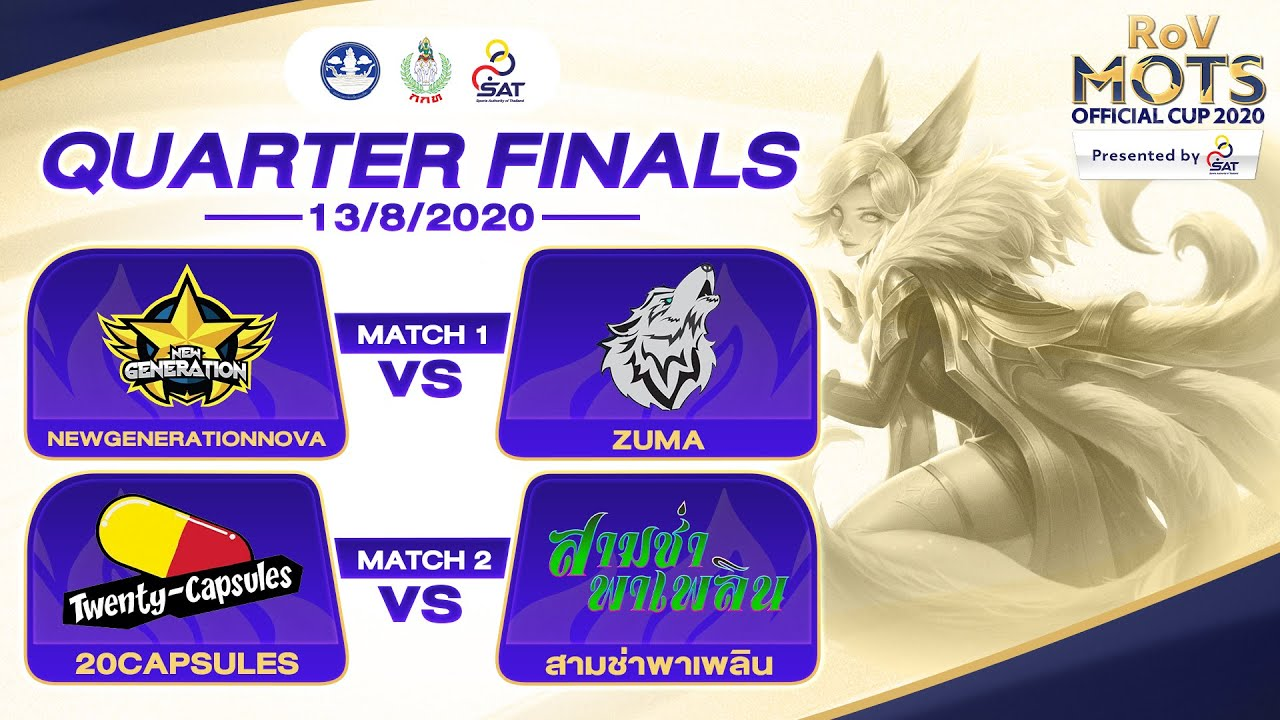 RoV MOTS Official Cup 2020 Presented by SAT | Quarter finals Day 1