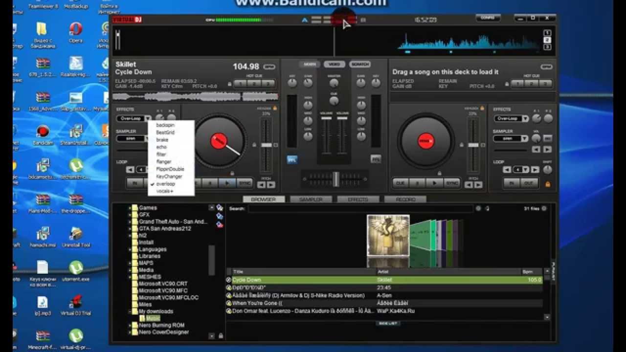 Скачать dj программа создания музыки