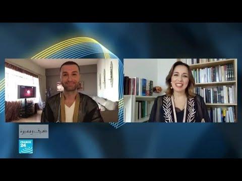 الإعلامي بلال العربي: لعبت الفنانة الجزائرية وردة دورا كبيرا في مسيرتي المهنية  - 16:00-2020 / 5 / 18