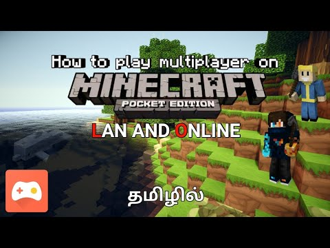 How to play Multiplayer on Minecraft Pocket Edition | LAN and Online | Tamil