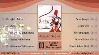 Hidayet Doğan - Kurban Olam Muhammed