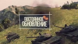 МОДПАК ДЖОВА 9 18 ● Лучшие моды для World Of Tanks