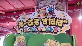 【Game】Let