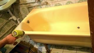 Реставрация ванны жидким акрилом | Наливная ванна
