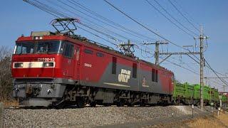 〔4K UHD|cc〕JR貨物・高崎(八高)線:倉賀野駅~北藤岡・新町駅間、「EH500形」牽引貨物列車、走行シーン。