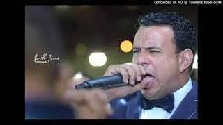 اغنية محمود اللثي هو انتي ليه يادنيا  قلبك اسود كده