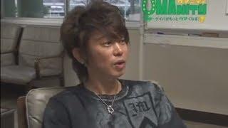 ウマニティ!藤田伸二 飲んだくれ馬券対決【2】 宮内知美 動画 12