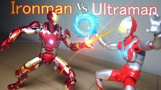 ウルトラマン vs アイアンマン 【特撮フィギュア動画】