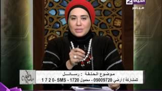 متصلة: جوزى عاوزني اكتبله نص البيت أو مش هيعيش معايا 'فيديو'