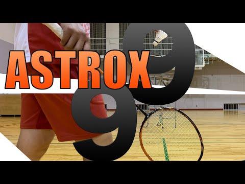 �アストロクス99】ASTROX99 レビュー〔�ドミントン〕