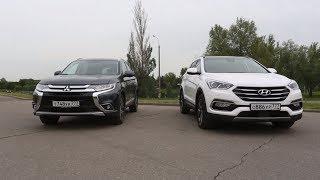 Что Круче? Hyundai Santa Fe Vs Mitsubishi Outlander | Выбор Есть!