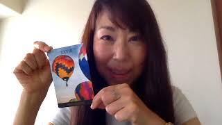 Keikoさんの「パワーウィッシュ・アンカリング・カード」を使って 今の...