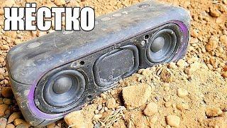 эТО ЖЁСТКО - ТЕСТ SONY XB30