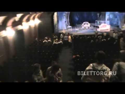 Гоголя схема зала, амфитеатр