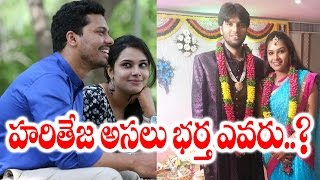 Who is Actress Hariteja husband || Yatas media