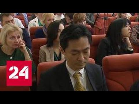 Японские врачи приехали в Москву делиться опытом