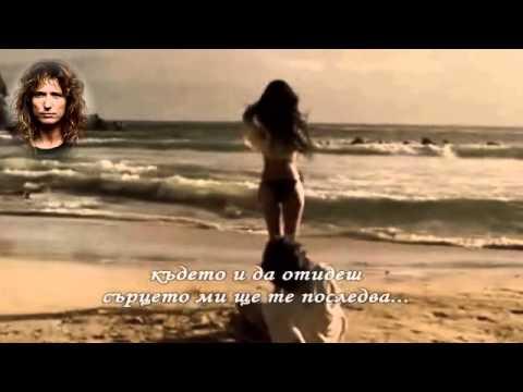 David Coverdale - Wherever You May Go (BG Lyrics)