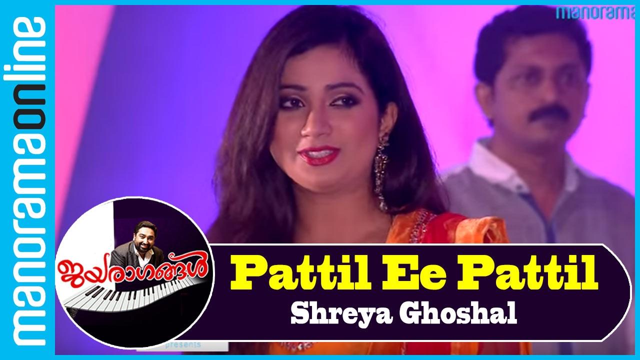 malayalam movie pranayam pattil e pattil song mp3
