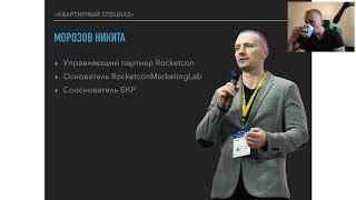 Обратная связь по КС и презентация программы РЕЙД