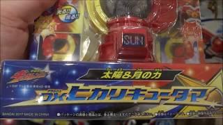宇宙戦隊キュウレンジャー 太陽&月の力 DXヒカリキュータマ マーダッコ 検索動画 22