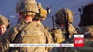 TOLOnews 10pm News 22 September 2017 / طلوعنیوز، خبر ساعت ده، ۳۱ سنبله ۱۳۹۶