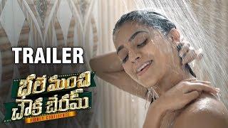 Bhale Manchi Chowka Beramu Movie Trailer | Naveed | Nookaraju | latest telugu trailers 2018 official