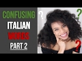 CONFUSING ITALIAN WORDS #2 | 'False Friends' | [Eng CC]