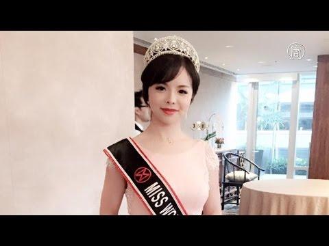 Китай не пускает Мисс Канады на «Мисс Мира 2015» (новости)
