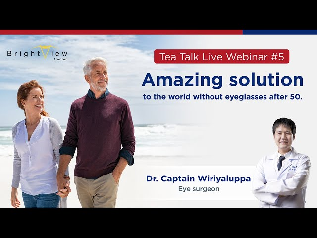 Webinar #5 Amazing solution to the world without eyeglasses after 50