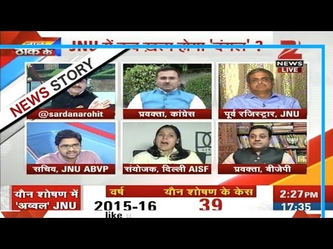 Is JNU students blackmailing administration on the name of movement? | Part II