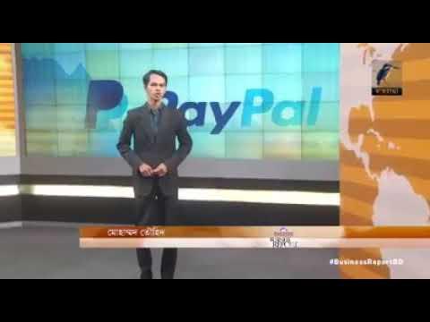 Paypal Opening In Bangladesh