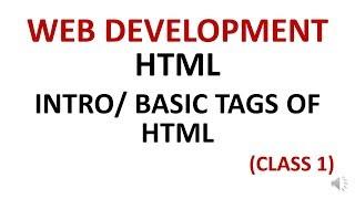 TRB - Web Development - HTML (CLASS 1)- COMPUTER INSTRUCTOR 2019