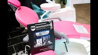 Стоматологическая установка (стоматологическая установка купить)(, 2013-08-27T13:22:36.000Z)