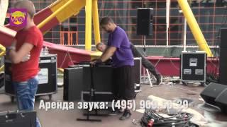 Аренда звукового оборудования: (495) 969-56-29, аренда светового оборудования.(Техническое обеспечение праздников и концертов