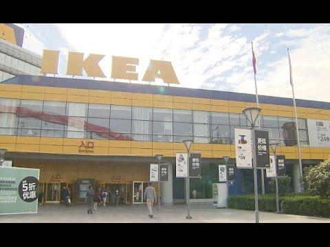 IKEA Shanghai dating