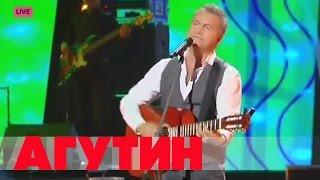 Леонид Агутин - Мир зеленого цвета