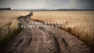 엔키아NKIA 회사 소개 영상