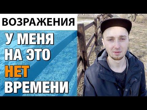 Виза в ОАЭ и Дубай для россиян: способы её получения